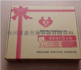河北冀鑫纸箱包装厂定制工艺品礼品盒,手提袋