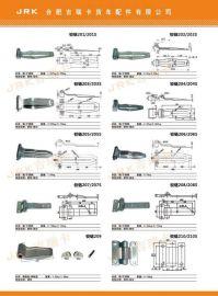 集装箱铰链 货车车厢门铰 304合页 冷藏车保温车门铰链