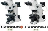 NIKON尼康LV100ND/LV100DA-U正置金相显微镜