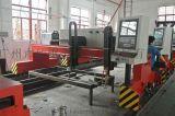 广西切割机厂家新品上市重型龙门式数控火焰等离子切割机