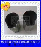 201材質不鏽鋼扶手管 不鏽鋼裝飾焊接異型管