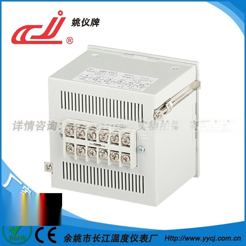 姚仪牌XMTA-7411/2系列双排数显智能温控仪单一信号输入温度控制器