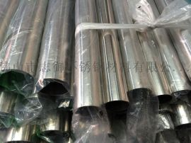 渭南不锈钢工业管规格|国标304不锈钢管|不锈钢鸡蛋管(家电产品)