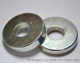 强力磁铁,耐高温强磁,钕铁硼磁铁,专业生产厂家直销 质量可靠 性能稳定 不退磁