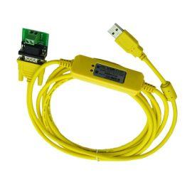 USB转RS485转换器USB接口工业级数据线转485 支持win7 XP系统