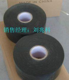 厂家直销0.3mm-3.0mm**聚乙烯防腐胶带
