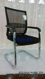 多功能会议椅,弧形会议椅,简约会议椅,天津会议椅直销