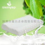 siemyap乳胶枕 泰国进口枕 颗粒颈椎枕 枕头 枕芯