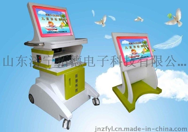 拓德TD-CEC2020儿童多动症注意力记忆力测量仪训练系统