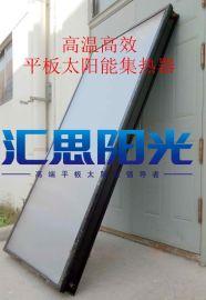2.15m2高温高效平板太阳能集热器