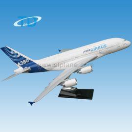 飞机模型树脂飞机模型厂家批发采购A380原型机36厘米