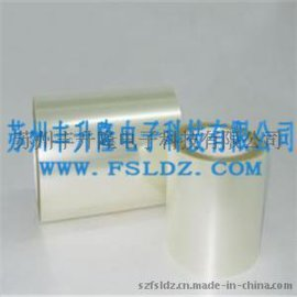 PET透明双面胶 强力透明双面胶