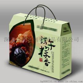 包装盒纸盒彩盒定做印刷产品包装盒设计瓦楞彩盒礼品盒定制牛皮盒