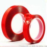 透明红膜亚克力双面胶 防水耐温强力VHB双面胶