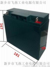 源头工厂直销12V17AH免维护铅酸蓄电池