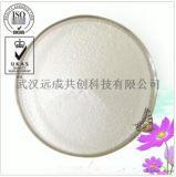 优质三聚磷酸钠,7758-29-4现货