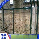 边框式浸塑防护栏 海南铁路隔离网 三亚铁道防护栏杆