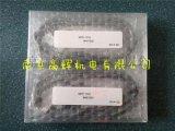 昭和測器showa-sokki感測器LSM-5KN