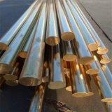厂家供应专业生产耐磨铜棒 H65 68定尺黄铜棒