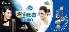 廣州廠家直銷供應黑人牙膏報價批i發市場