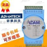 研华 ADAM-4118 8路热电偶输入模块