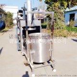 发酵葡萄果酒桑葚酵素汁快速过滤提取原浆压榨机