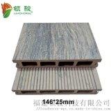 仿老船木木塑地板 復古戶外地板 福建塑木棧道地板
