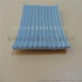 自粘门窗密封条 带胶带橡胶条 缝隙防撞胶条