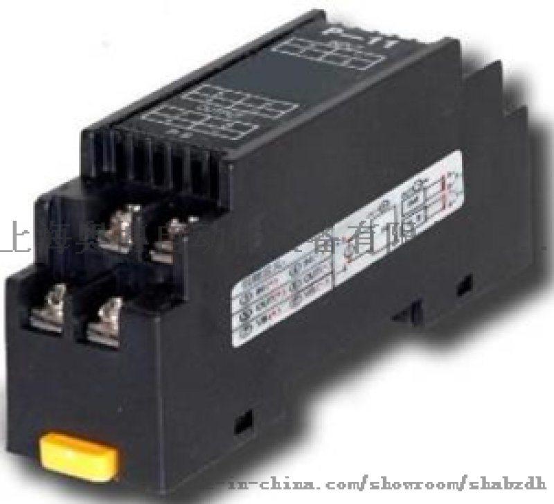 ZX-183电流变送器