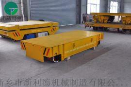 自带升降平台车模具运输kpx蓄电池供电轨道平车