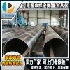 海南钢板卷管加工定做 厚薄壁大小口径可做 焊管厂家直供可做防腐 量大从优