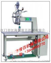 压胶机电脑型压胶机 防水贴条机 防水服压胶加工设备