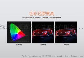 p10户外全彩LED显示屏/模组