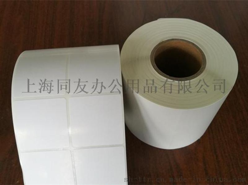 艾利热敏纸不干胶标签NW5538/NW1567