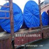 煤焦化输送带 耐灼烧输送带 耐酸碱输送带