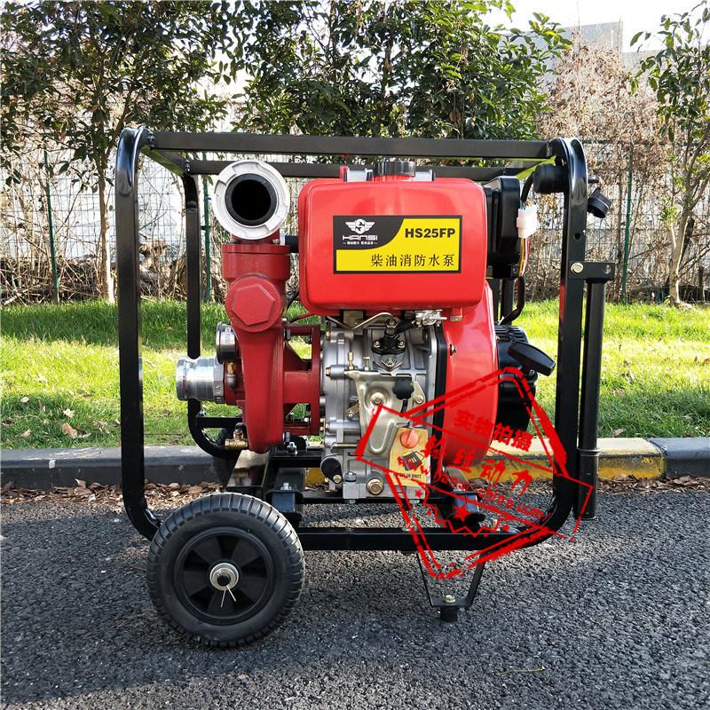 果园浇水泵2.5寸柴油机水泵