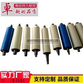 印刷橡胶辊 耐磨硅胶辊聚氨酯胶辊 非标包胶辊定制来图加工
