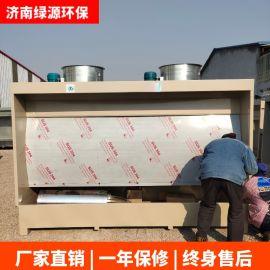 厂家定做水帘柜 水帘喷漆台 环保水帘喷漆设备