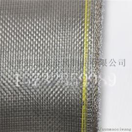 不锈钢钢丝网 不锈钢编织网 高质量不锈钢窗纱网