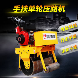 手扶式压路机 小型压路机厂家 手扶压路机压路机