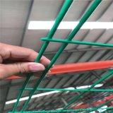 浸塑铁丝网 农用养殖护栏