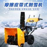 小型扫雪机 扫雪机厂家 济宁手扶扫雪机