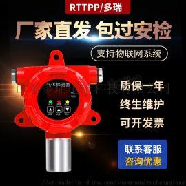 一氧化碳报警器,有毒气体报警器