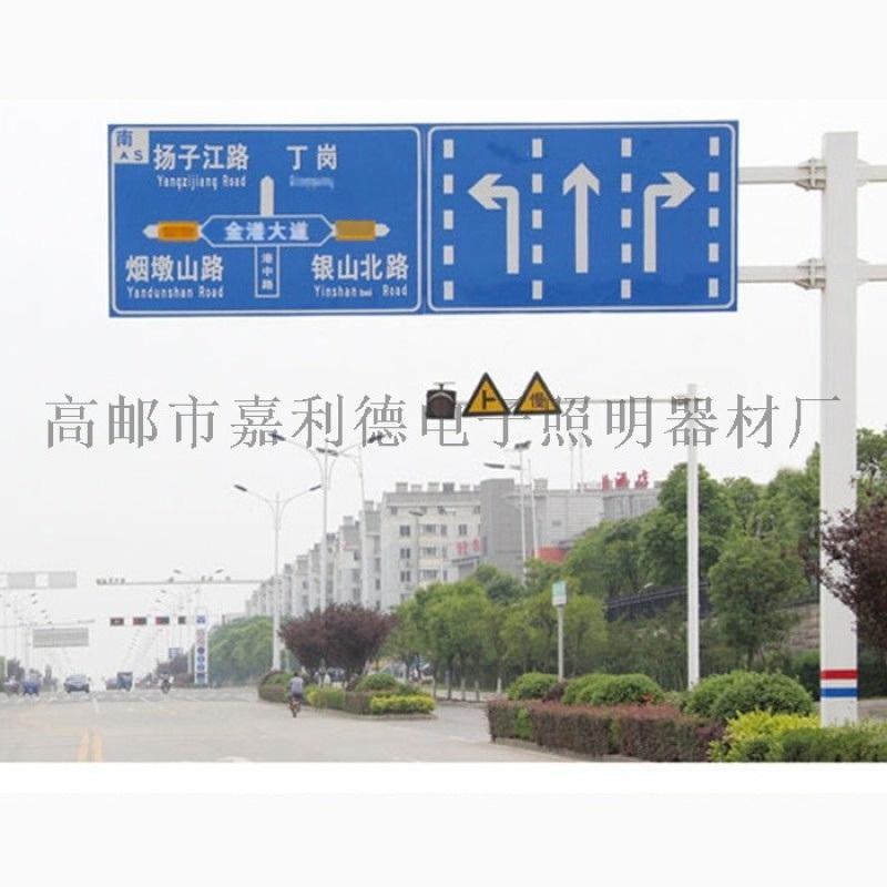 交通标志牌杆,交通标志牌,道路交通标志牌杆厂家
