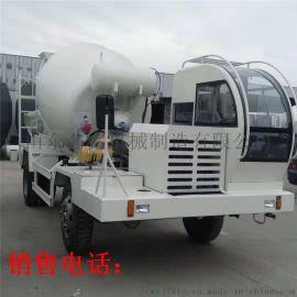 混凝土搅拌车 4方混凝土运输车 干湿两用罐车