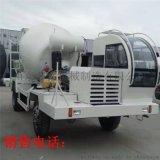 混凝土攪拌車 4方混凝土運輸車 乾溼兩用罐車
