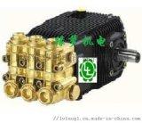 AR高壓泵SXW21.35N  高壓泵RC14.16N