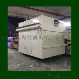 脉冲布袋式除尘器实力厂家,发货及时
