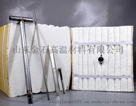 供应焦炉炉门  高纯型陶瓷纤维模块