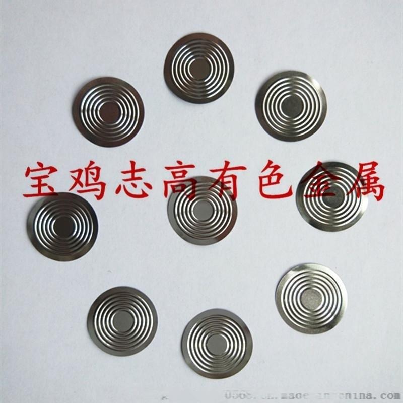 金屬膜片 鈦膜片 隔膜壓力錶膜片